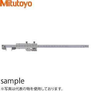 ミツトヨ(Mitutoyo) NT17G-20(536-172) フックノギス NT17G-20(536-172) 2.1~200mm グルーブ用 測定範囲:外側 0~200/mm内側 グルーブ用 2.1~200mm, アメ4パーツ:9f054b1e --- officewill.xsrv.jp
