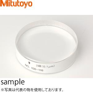 ミツトヨ(Mitutoyo) OF-45A(158-118) オプチカルフラット 外径:φ45mm