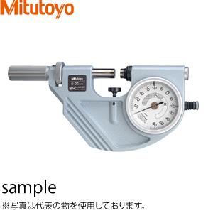 ミツトヨ(Mitutoyo) PSM-75R(523-123) アナログスナップメータ 測定範囲:50~75mm