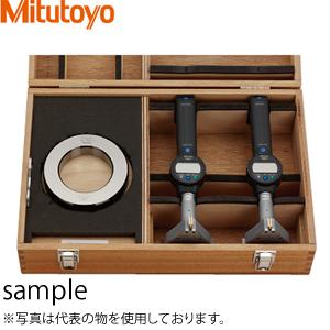 ミツトヨ(Mitutoyo) SBM-100CXFST(568-959) ABSボアマチック(三点式内径測定器) フルセット 測定範囲:75~100mm