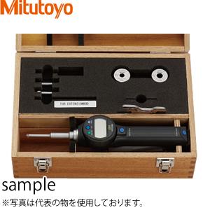 ミツトヨ(Mitutoyo) SBM-25CXST(568-925) ABSボアマチック(三点式内径測定器) エコノミーセット(測定ヘッド交換式) 測定範囲:12~25mm