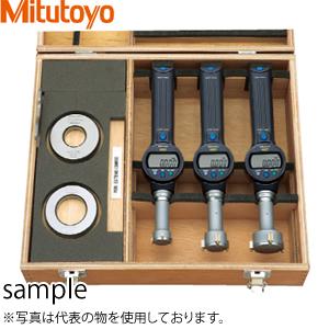 ミツトヨ(Mitutoyo) SBM-75CXFST(568-958) ABSボアマチック(三点式内径測定器) フルセット 測定範囲:50~75mm