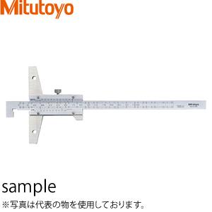 ミツトヨ(Mitutoyo) VDS20H(527-402) フック付デプスゲージ 測定範囲:フック測定0~200mm/デプス測定10~200mm