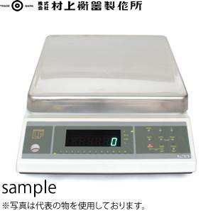 村上衡器製作所 LF-24 電子天びん ひょう量:24kg/最小表示:2g