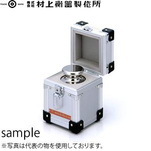村上衡器製作所 OIML型標準分銅 F1級 書類付 円筒型 10kg単品 JCSS質量校正ランク3 アルミケース入