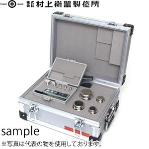 村上衡器製作所 OIML型標準分銅 M1級 1kgセット(500g-1mg)