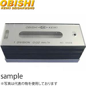 大菱計器 AD103 角形水準器(工作用)