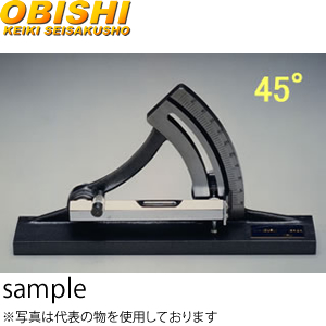 大菱計器 AK101 傾斜水準器 882A 45°