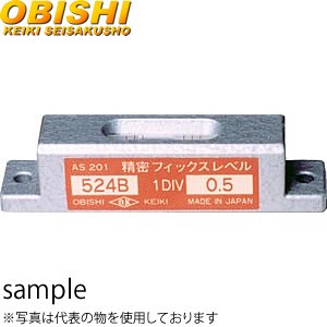 大菱計器 AS202 フィックスレベル 524B形