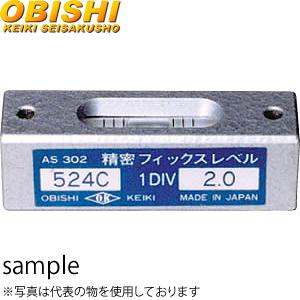大菱計器 AS301 フィックスレベル 524C形
