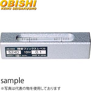 大菱計器 AS401 フィックスレベル 524D形