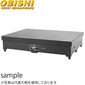 大菱計器 BC117 精密鋳鉄製定盤0級