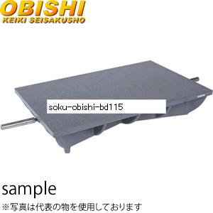 大菱計器 BD114 精密摺合せ用定盤A級