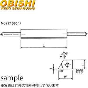 大菱計器 BJ101 アリ溝定盤 三角定盤 60°