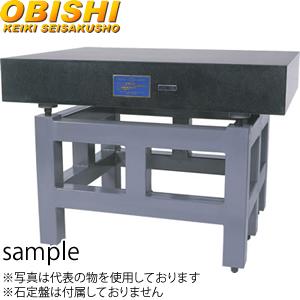 大菱計器 BL107 石定盤用架台