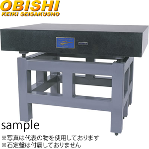 大菱計器 BL306 JIS定盤用架台