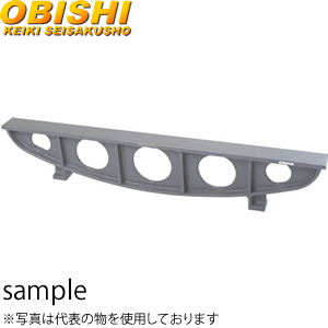 大菱計器 EJ107 鋳鉄製櫛形ストレートエッジA級