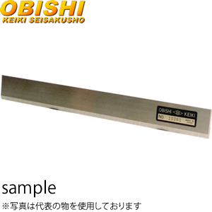 大菱計器 EK108 ベベル形ストレートエッジ 焼入品