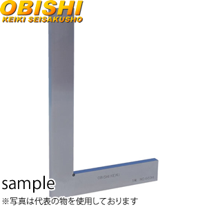 大菱計器 FB114 D形平スコヤー2級