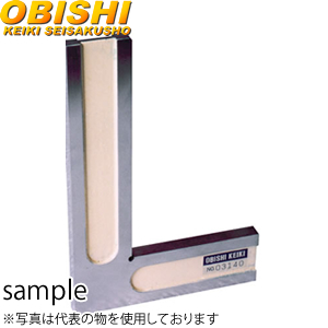 大菱計器 FG-1007 超精密直角基準器 焼入品