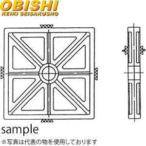 大菱計器 GE105 鋳鉄製マスターアングル