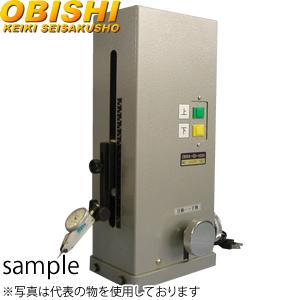 大菱計器 HA102 直角テスター(モーター駆動式)