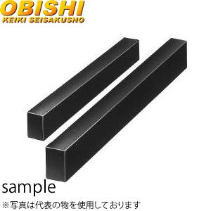 大菱計器 LC103 石製平行バー(パラレル)