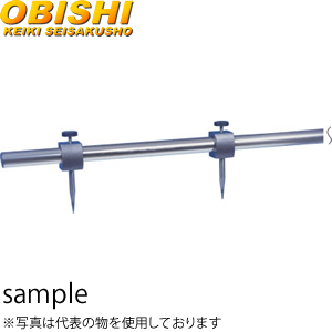 大菱計器 PK102 スチールビームトランメル丸