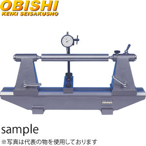 SA101 大菱計器大菱計器 SA101 偏心検査器(標準型), 島牧郡:560c8be4 --- officewill.xsrv.jp