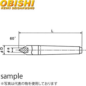 大菱計器 SAK903 標準レースセンター(超硬付)