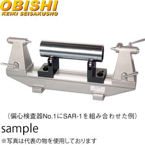 大菱計器 SAR101 ローラ式V受けアタッチメント(SAR形)