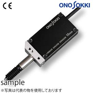 小野測器 BS-1210 ベビーゲージセンサ 測定範囲:10mm