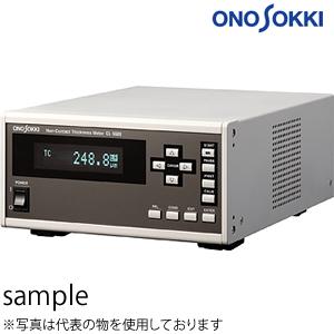 小野測器 CL-5610 静電容量式非接触式厚さ計