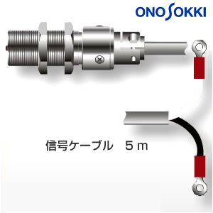 小野測器 MP-911 電磁式回転検出器