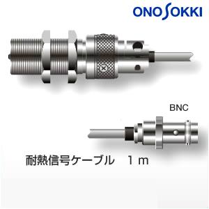 小野測器 MP-935 電磁式回転検出器 防油・耐熱