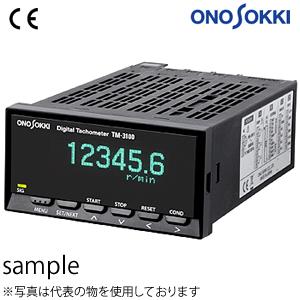 小野測器 TM-3110 デジタル回転計 表示専用