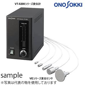 小野測器 VT-5710 静電容量式非接触式変位計 [受注生産品]