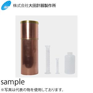 大田計器製作所 No.38 貯水型指示雨量計 メーカー社内検査品