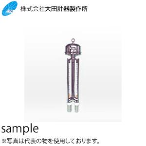 大田計器製作所 No.54 アスマン通風乾湿計 気象庁検定品