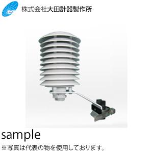 大田計器製作所 No.KYG-41005-B 自然通風シェルター メーカー社内検査品