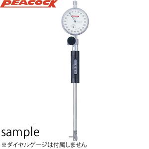 尾崎製作所(PEACOCK) CC-01 小孔径シリンダゲージ
