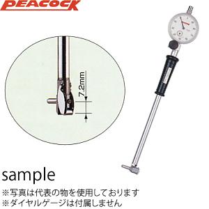 尾崎製作所(PEACOCK) CC-0111 標準タイプ フルチョイスシリンダゲージ