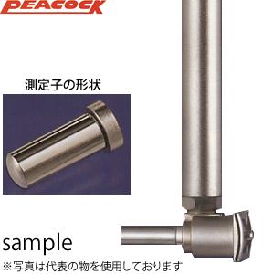 尾崎製作所(PEACOCK) CC-1R シリンダーゲージ