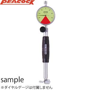 尾崎製作所(PEACOCK) CC-1S ショートサイズシリンダゲージ