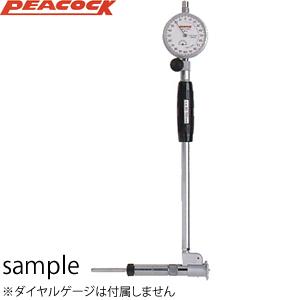 尾崎製作所(PEACOCK) CC-3 標準型シリンダゲージ