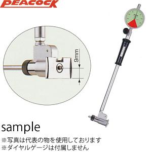 尾崎製作所(PEACOCK) CC-375C フルチョイスシリンダゲージ 標準タイプ