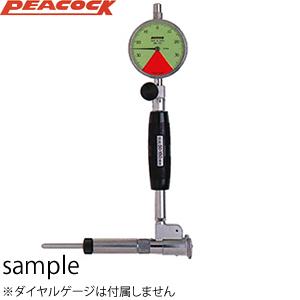 尾崎製作所(PEACOCK) CC-3S ショートサイズシリンダゲージ