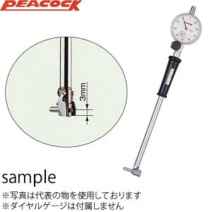 尾崎製作所(PEACOCK) CG-0111 フルチョイスシリンダゲージ 浅孔タイプ