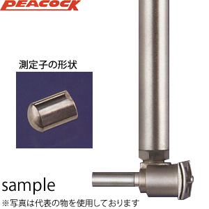 尾崎製作所(PEACOCK) CG-01R シリンダーゲージ