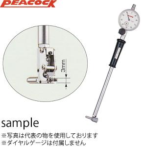 尾崎製作所(PEACOCK) CG-132 フルチョイスシリンダゲージ 浅孔タイプ